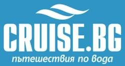 Cruise.BG: Специализирана агенция за круизи от 2007 г.